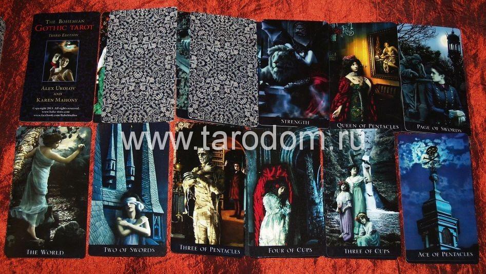Bohemian Gothic Tarot — Богемское Готическое Таро